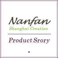 商品ストーリー